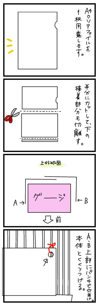 f:id:japantk:20180922153054p:plain