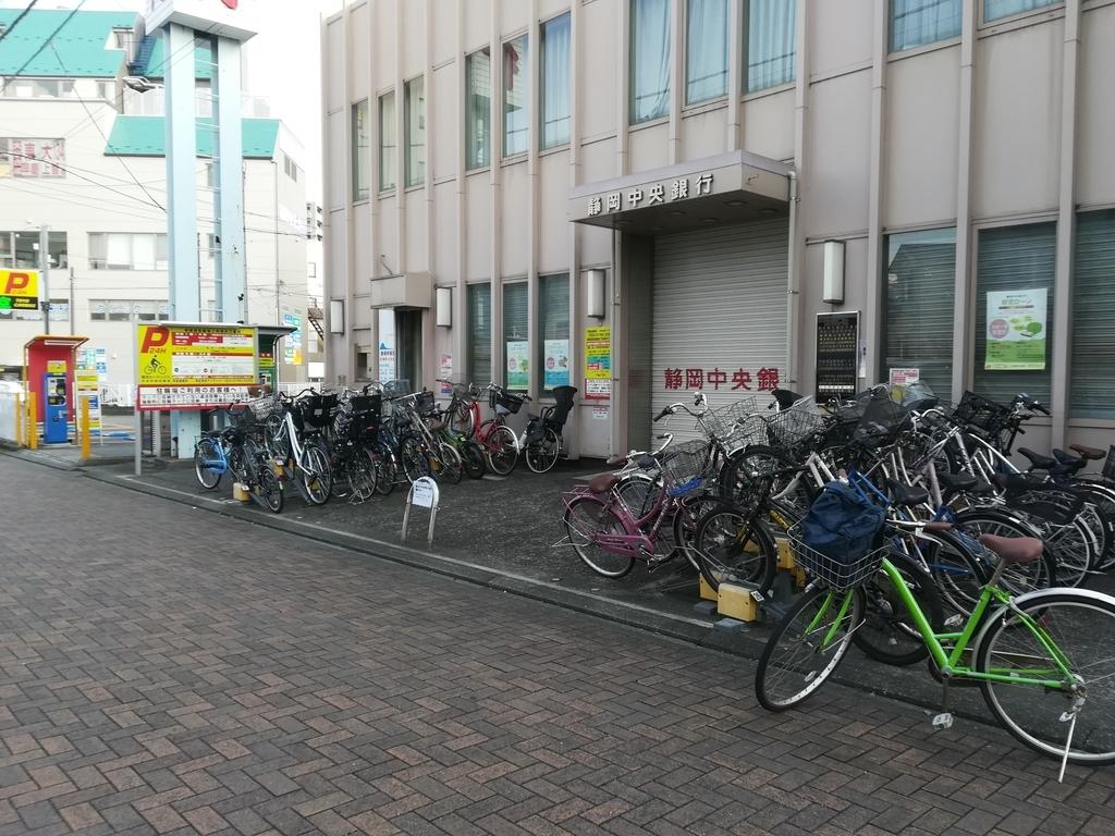 f:id:japantk:20181028155118j:plain