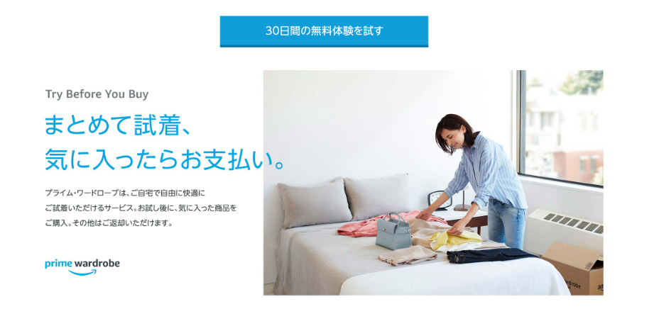 f:id:japantk:20181101221724p:plain