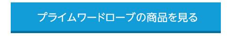 f:id:japantk:20181102210616p:plain
