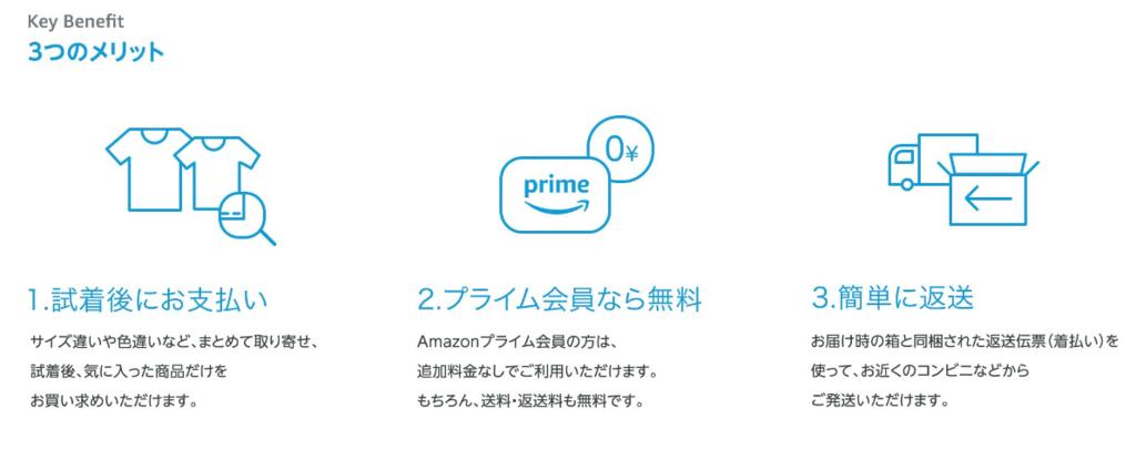 f:id:japantk:20181102210656p:plain