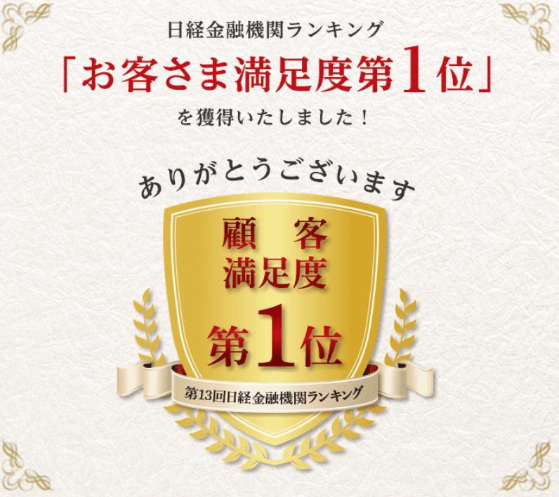 f:id:japantk:20181105165334p:plain