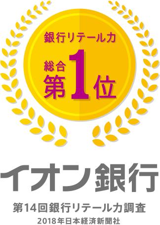 f:id:japantk:20181105170106p:plain