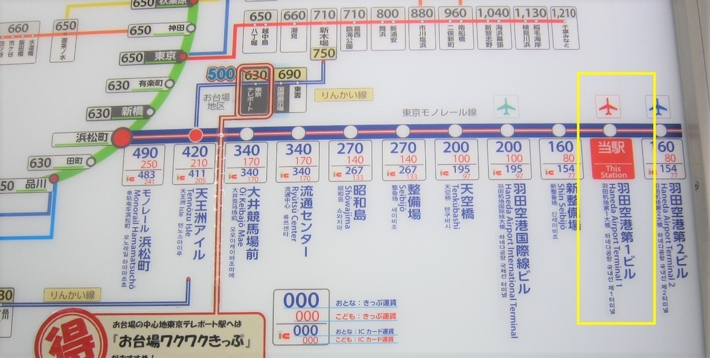 f:id:japantk:20181220091612j:plain