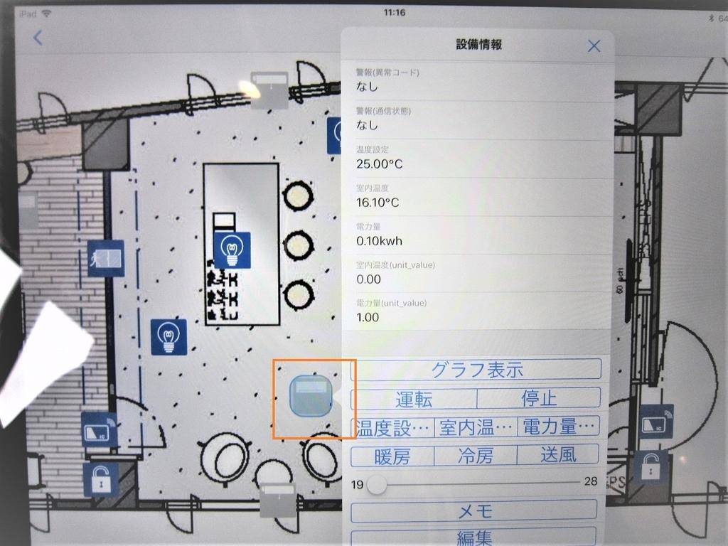 f:id:japantk:20181225095358j:plain
