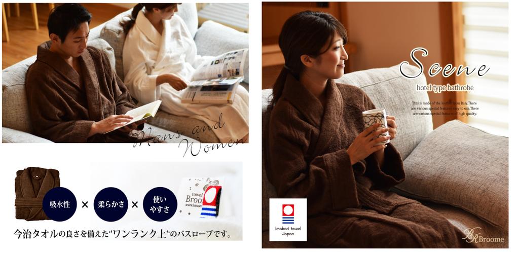 f:id:japantk:20190116104748p:plain