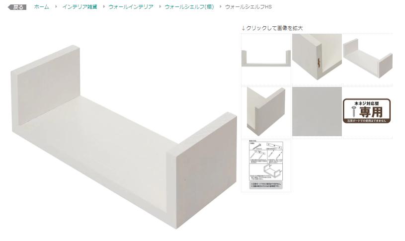 f:id:japantk:20190120182611p:plain