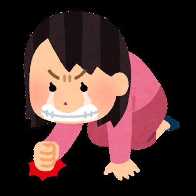 f:id:japantk:20190202135137p:plain