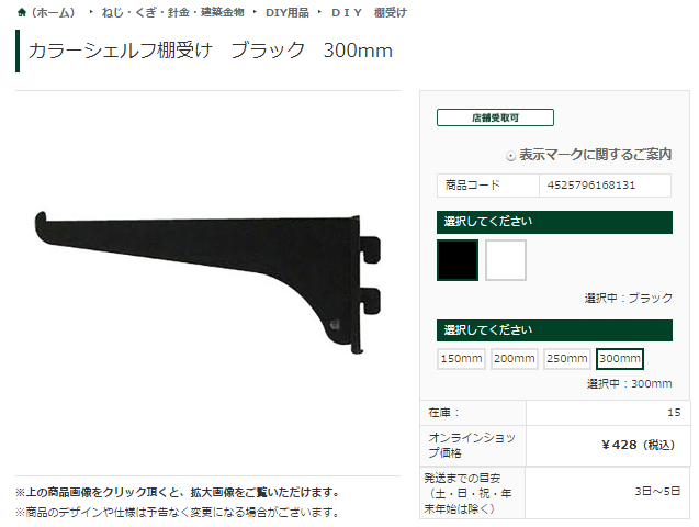 f:id:japantk:20190211101906p:plain