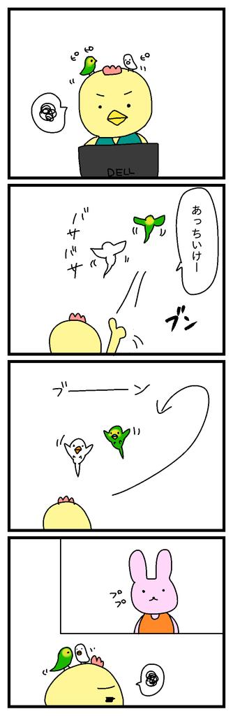 f:id:japantk:20190211161016p:plain