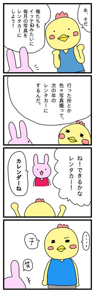 f:id:japantk:20190211161652p:plain
