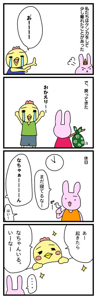 f:id:japantk:20190211161754p:plain