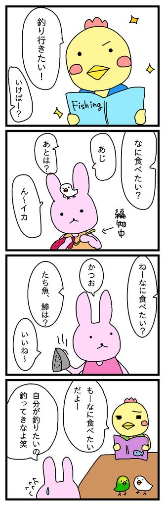 f:id:japantk:20190211161858p:plain
