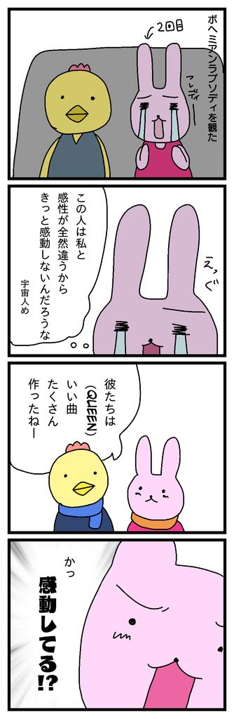 f:id:japantk:20190211161947p:plain