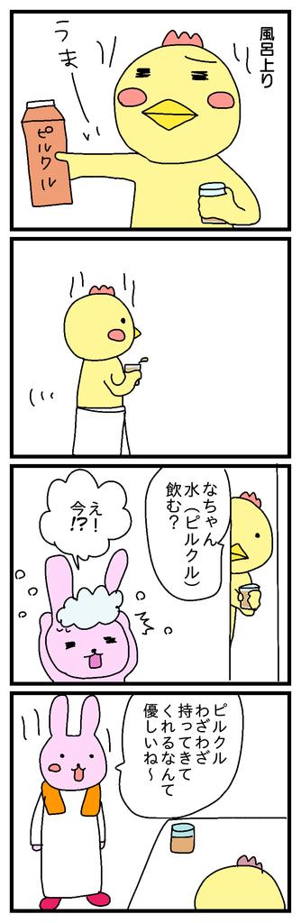 f:id:japantk:20190211162148p:plain