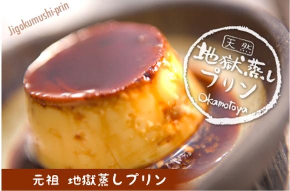 f:id:japantk:20190219115029p:plain