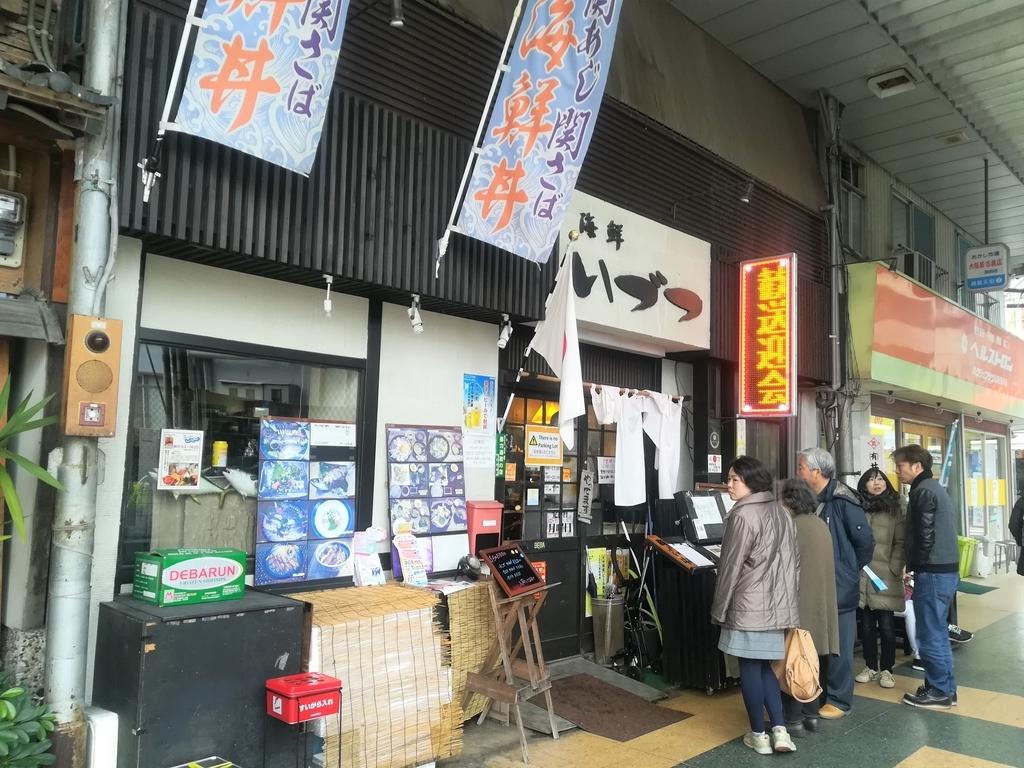 f:id:japantk:20190219164449j:plain