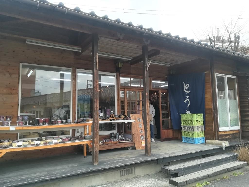 f:id:japantk:20190220083647j:plain
