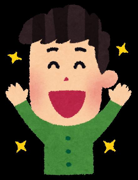 f:id:japantk:20190220084422p:plain