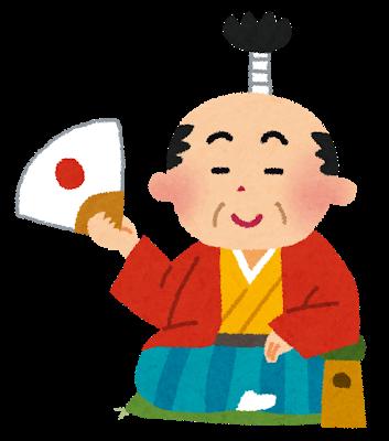 f:id:japantk:20190228114341p:plain