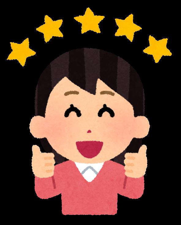 f:id:japantk:20190228141302p:plain