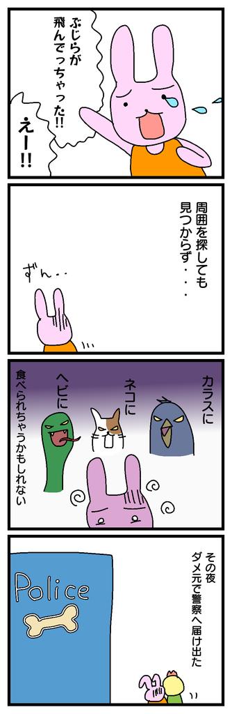 f:id:japantk:20190228213438p:plain