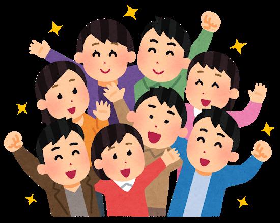f:id:japantk:20190304163253p:plain