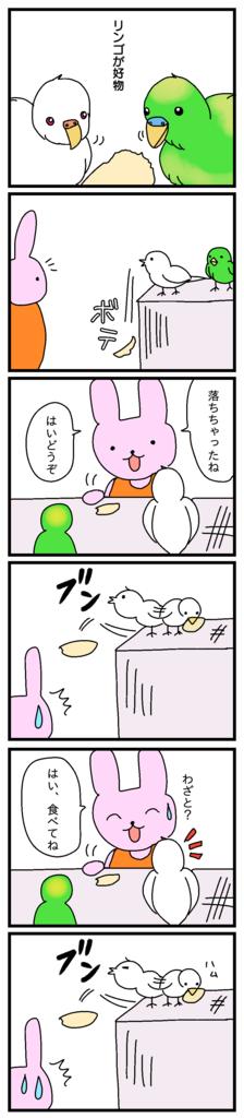 f:id:japantk:20190306222217p:plain