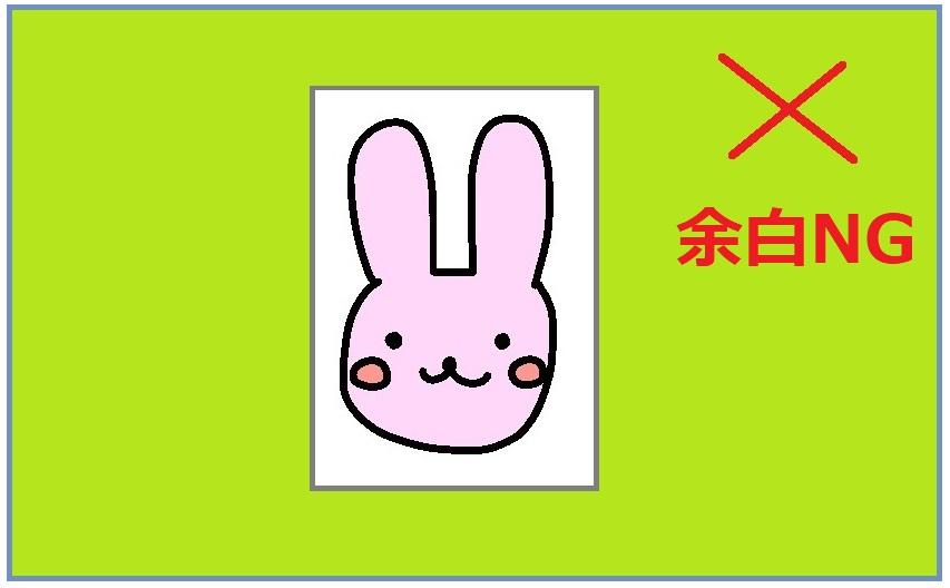 f:id:japantk:20190308102239j:plain