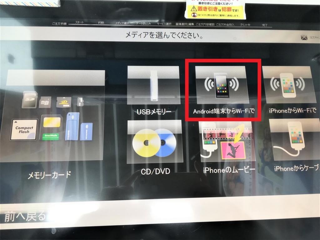 f:id:japantk:20190308161437j:plain