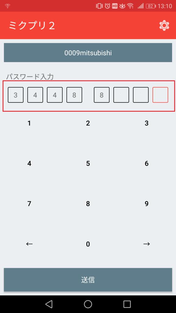 f:id:japantk:20190308161449p:plain