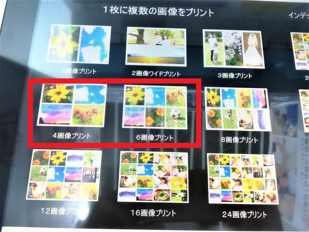 f:id:japantk:20190308161735j:plain