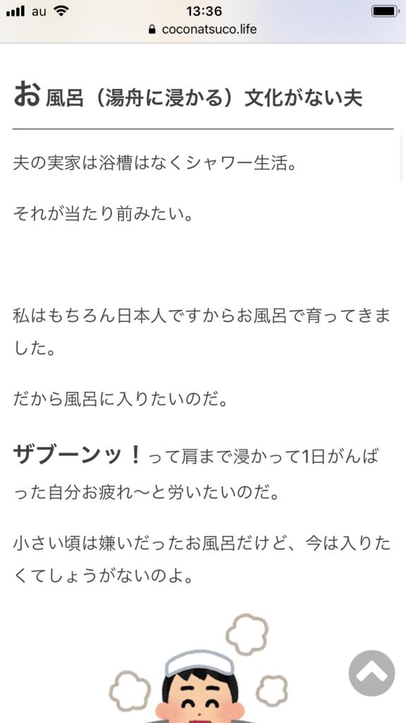 f:id:japantk:20190312134854p:plain