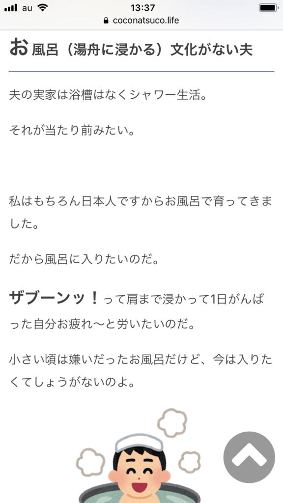 f:id:japantk:20190312134914p:plain