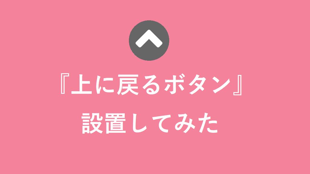 f:id:japantk:20190312141321p:plain