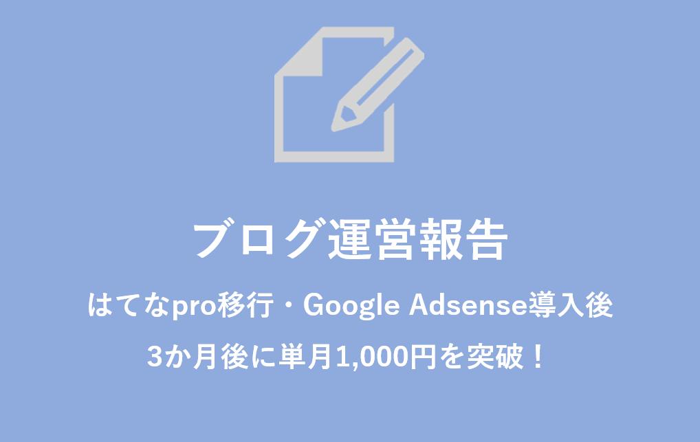 f:id:japantk:20190312160617p:plain