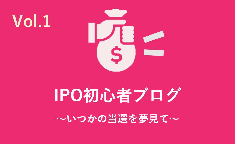 f:id:japantk:20190314155239p:plain