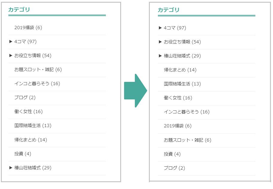 f:id:japantk:20190322152239p:plain