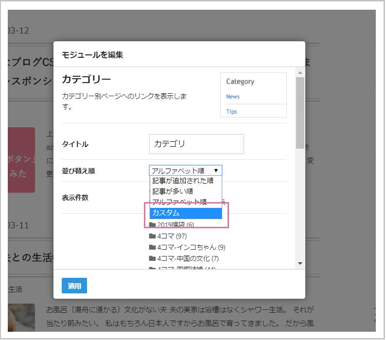 f:id:japantk:20190322152554p:plain