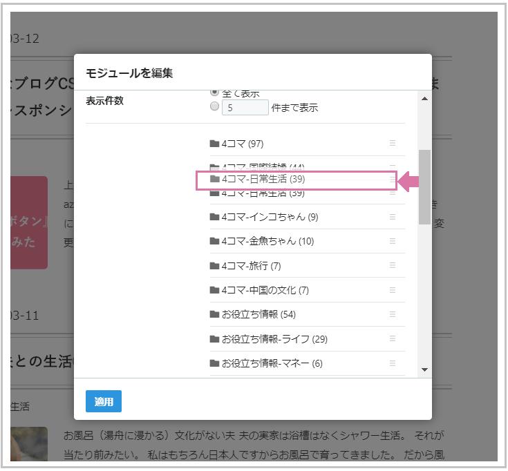 f:id:japantk:20190322152557p:plain