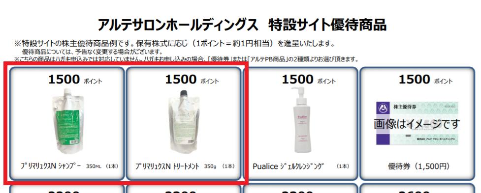 f:id:japantk:20190401150022p:plain