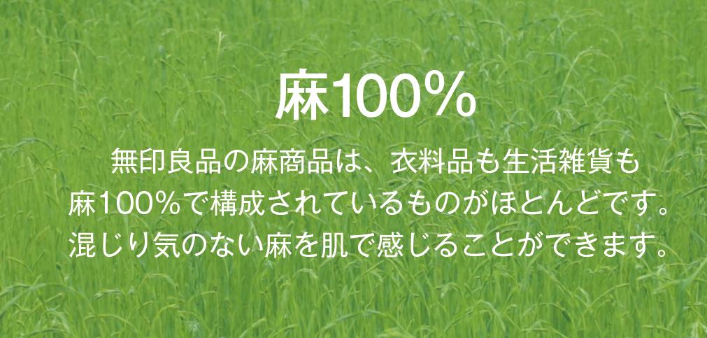 f:id:japantk:20190417155206p:plain