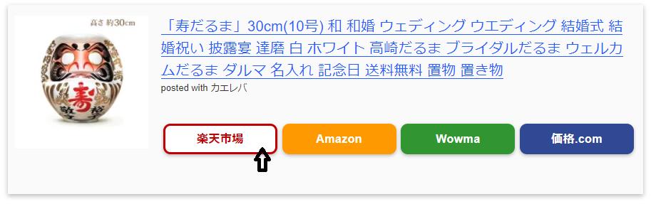 f:id:japantk:20190429140234p:plain