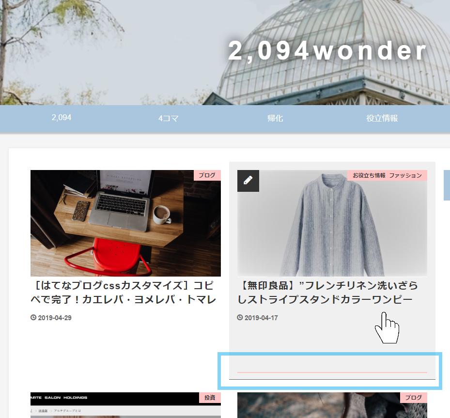 f:id:japantk:20190502095116p:plain
