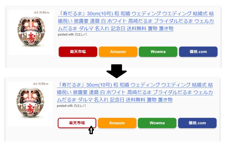 f:id:japantk:20190502095706p:plain