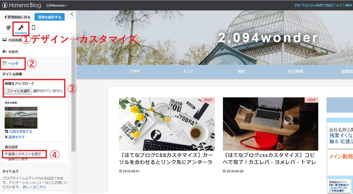 f:id:japantk:20190502100339p:plain