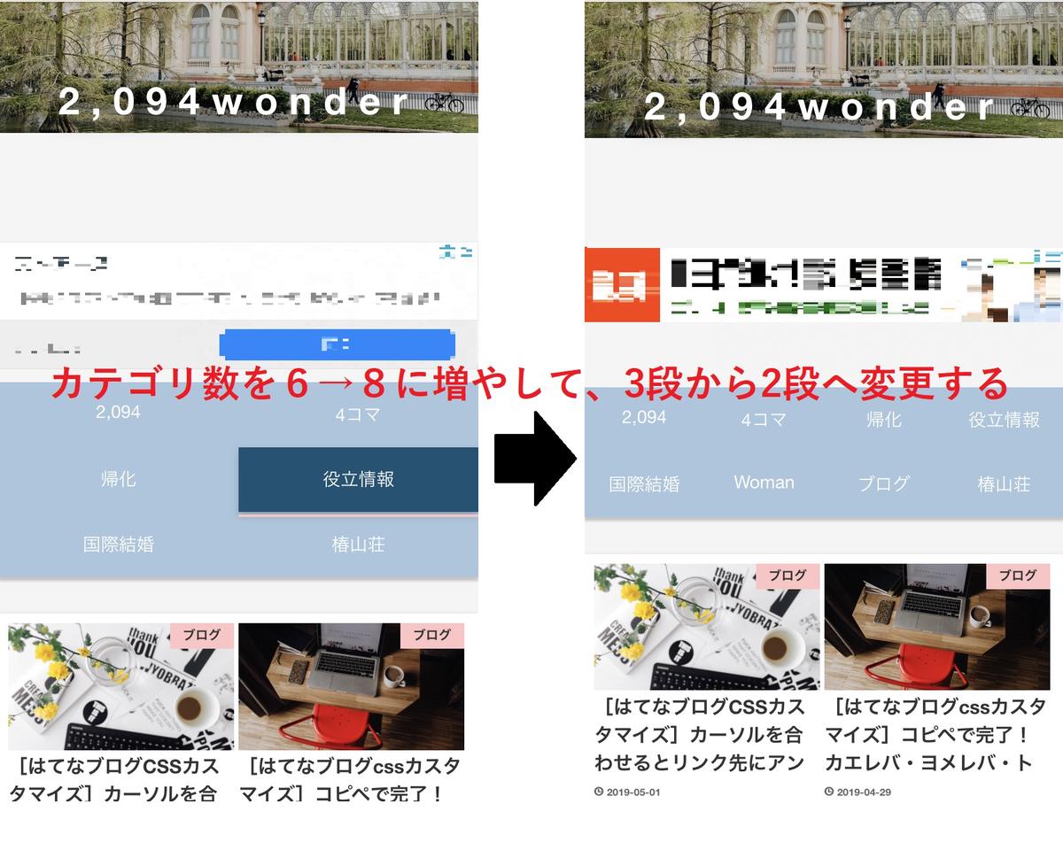 f:id:japantk:20190502104947p:plain