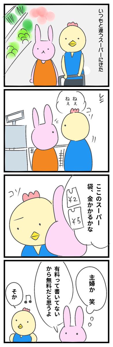 f:id:japantk:20190502201027p:plain