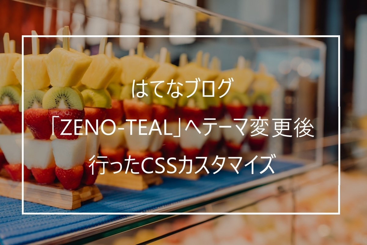 f:id:japantk:20190504163356j:plain