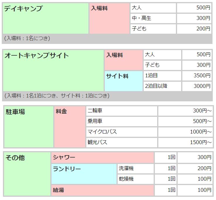 f:id:japantk:20190505212345p:plain